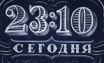 Screen Shot 2014-12-02 at 19.25.59